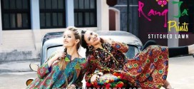 Chinyere Ready to Wear Lawn Collection 2014