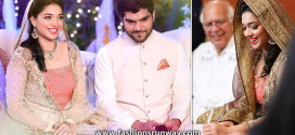Pakistani Actress Sanam Jung Wedding Pics
